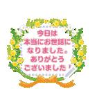 かわいい主婦の1日【メッセージ編】(個別スタンプ:13)