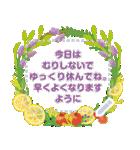 かわいい主婦の1日【メッセージ編】(個別スタンプ:14)