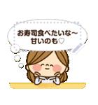 かわいい主婦の1日【メッセージ編】(個別スタンプ:15)