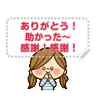 かわいい主婦の1日【メッセージ編】(個別スタンプ:16)