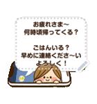 かわいい主婦の1日【メッセージ編】(個別スタンプ:17)