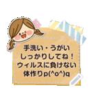 かわいい主婦の1日【メッセージ編】(個別スタンプ:18)
