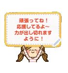 かわいい主婦の1日【メッセージ編】(個別スタンプ:20)