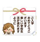 かわいい主婦の1日【メッセージ編】(個別スタンプ:23)