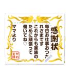 かわいい主婦の1日【メッセージ編】(個別スタンプ:24)