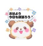 babyぱんださんのメッセージ・スタンプ(個別スタンプ:01)