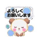 babyぱんださんのメッセージ・スタンプ(個別スタンプ:02)
