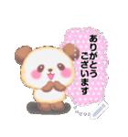 babyぱんださんのメッセージ・スタンプ(個別スタンプ:03)