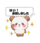 babyぱんださんのメッセージ・スタンプ(個別スタンプ:04)