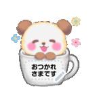 babyぱんださんのメッセージ・スタンプ(個別スタンプ:06)
