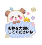 babyぱんださんのメッセージ・スタンプ(個別スタンプ:07)