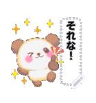 babyぱんださんのメッセージ・スタンプ(個別スタンプ:08)