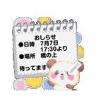 babyぱんださんのメッセージ・スタンプ(個別スタンプ:09)