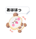 babyぱんださんのメッセージ・スタンプ(個別スタンプ:13)