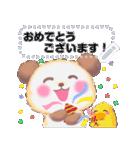 babyぱんださんのメッセージ・スタンプ(個別スタンプ:14)