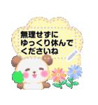 babyぱんださんのメッセージ・スタンプ(個別スタンプ:17)