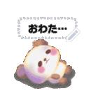 babyぱんださんのメッセージ・スタンプ(個別スタンプ:19)
