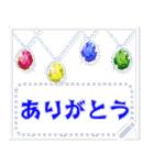 ジュエリー♥誕生石でメッセージ(個別スタンプ:01)
