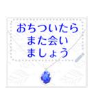 ジュエリー♥誕生石でメッセージ(個別スタンプ:04)