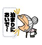 おばあちゃん専用のメッセージスタンプ(個別スタンプ:04)