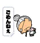 おばあちゃん専用のメッセージスタンプ(個別スタンプ:09)