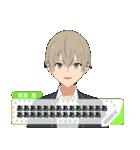 乙女ゲーム風男子-メッセージスタンプver.(個別スタンプ:1)