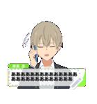 乙女ゲーム風男子-メッセージスタンプver.(個別スタンプ:2)