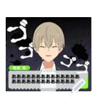 乙女ゲーム風男子-メッセージスタンプver.(個別スタンプ:3)
