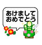 季節・イベントのメッセージスタンプ(個別スタンプ:1)