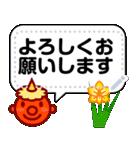 季節・イベントのメッセージスタンプ(個別スタンプ:2)