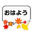 季節・イベントのメッセージスタンプ(個別スタンプ:12)