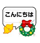 季節・イベントのメッセージスタンプ(個別スタンプ:15)