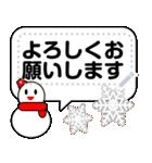 季節・イベントのメッセージスタンプ(個別スタンプ:17)