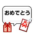 季節・イベントのメッセージスタンプ(個別スタンプ:19)