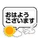 季節・イベントのメッセージスタンプ(個別スタンプ:23)