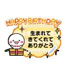 文章を入れてね★白たまのお祝い&誕生日(個別スタンプ:2)
