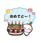 文章を入れてね★白たまのお祝い&誕生日(個別スタンプ:3)