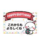 文章を入れてね★白たまのお祝い&誕生日(個別スタンプ:5)