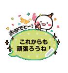 文章を入れてね★白たまのお祝い&誕生日(個別スタンプ:7)