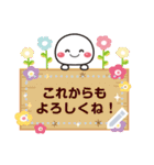 文章を入れてね★白たまのお祝い&誕生日(個別スタンプ:13)