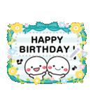 文章を入れてね★白たまのお祝い&誕生日(個別スタンプ:14)