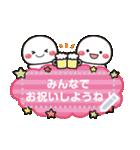 文章を入れてね★白たまのお祝い&誕生日(個別スタンプ:15)