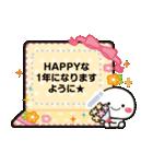 文章を入れてね★白たまのお祝い&誕生日(個別スタンプ:16)