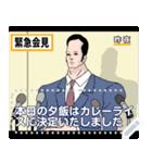 【テレビでよく見る映像風】ヤバいニュース(個別スタンプ:2)