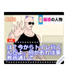 【テレビでよく見る映像風】ヤバいニュース(個別スタンプ:6)