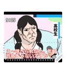【テレビでよく見る映像風】ヤバいニュース(個別スタンプ:10)