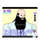 【テレビでよく見る映像風】ヤバいニュース(個別スタンプ:11)