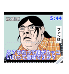 【テレビでよく見る映像風】ヤバいニュース(個別スタンプ:12)
