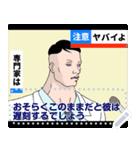 【テレビでよく見る映像風】ヤバいニュース(個別スタンプ:14)
