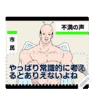 【テレビでよく見る映像風】ヤバいニュース(個別スタンプ:15)